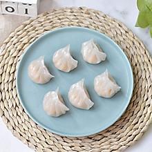 #憋在家里吃什么#水晶虾饺