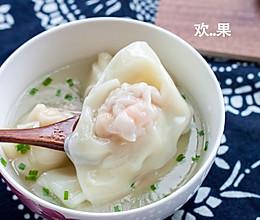 鲜肉虾仁大馄饨#豆果魔兽季部落#的做法