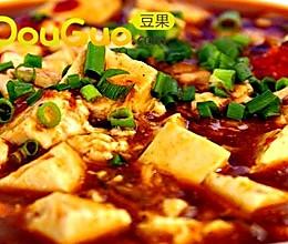 麻婆豆腐——豆果美食的做法