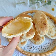 免发酵免出膜零失败❗超好吃的香甜酥脆空心糖饼