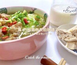 金汤肥牛土豆粉——减脂期可以吃的土豆粉的做法