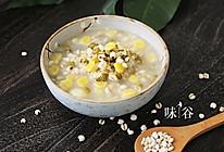 绿豆薏米燕麦粥——夏日养生早餐的做法