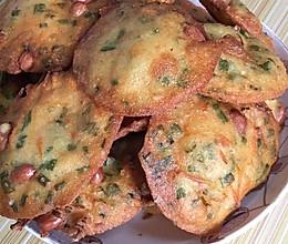 炸油饼-福建小吃的做法