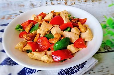 #花10分钟,做一道菜!#腰果鸡丁