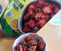 桂花口味红烧肉的做法