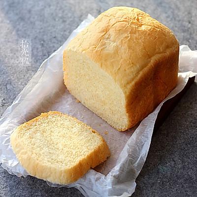 经典蛋奶吐司(面包机一键式操作)