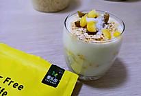 #爱乐甜夏日轻脂甜蜜#甜的无负担~玉米燕麦酸奶杯的做法