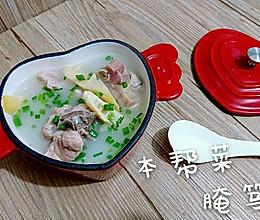 上海人家·冬令进补【腌笃鲜·本帮菜】的做法