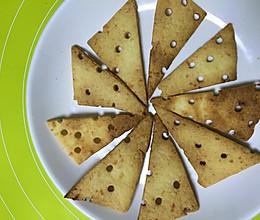 蛋白过敏宝宝的救星---奶酪三角饼的做法