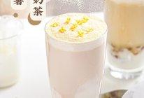 巨拉丝又能喝的麻薯豆乳奶茶(可成减肥健康饮品)的做法