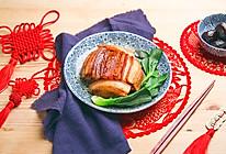 南派黑枣蒸扣肉的做法