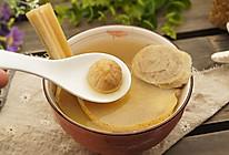 白茅根竹蔗葛根糖水的做法