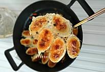 冰花煎饺子的做法