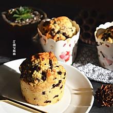 空气炸锅版巧克力玛芬蛋糕