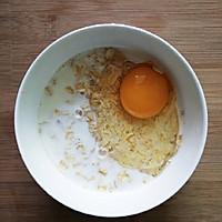 烤箱燕麦牛奶香蕉早餐 懒人版的做法图解2