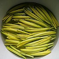 #花10分钟,做一道菜!#小炒黄花菜(附新鲜黄花菜处理方法)的做法图解3