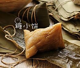 【鲜肉粽】的做法
