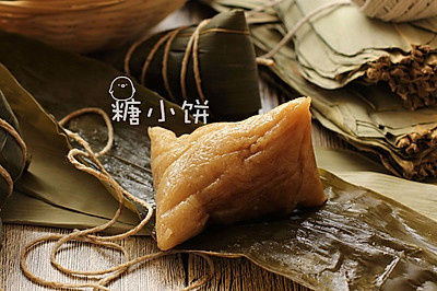 【鲜肉粽】