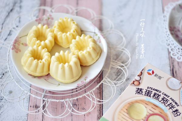 原味蒸蛋糕(低热健康无需烤箱)