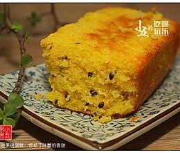 百香果磅蛋糕:惊艳了味蕾的做法