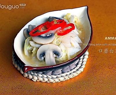 口蘑白菜片