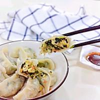 #钟于经典传统味#烫面素蒸饺的做法图解13