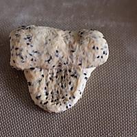 黑芝麻吐司#美的烤箱食谱#的做法图解4