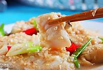 红烧鳕鱼│好吃到舔盘的做法