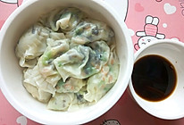 幸福素食·素饺子的做法