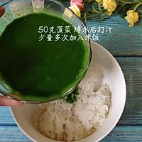 #安佳儿童创意料理# 青蛙儿童餐,孩子把碗吃下去【图文视频】的做法图解1