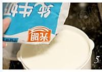 电饭煲自制酸奶的做法图解5