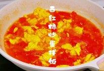 #我为奥运出食力#西红柿炒鸡蛋拌饭的做法