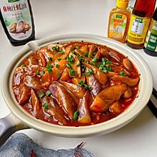 #做饭吧!亲爱的#鱼香茄子