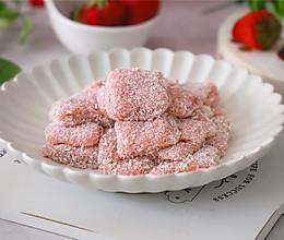 #520,美食撩动TA的心!#椰蓉草莓麻糬的做法