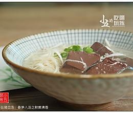 笋丝鸭血汤的做法