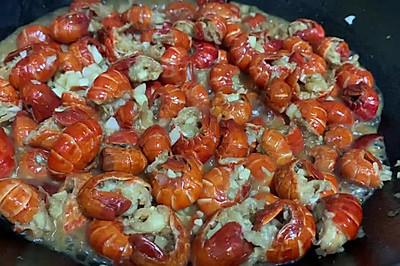 蒜香龙虾尾