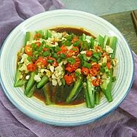 夏天最喜欢吃的蒜香秋葵,让你胃口大开的做法图解10