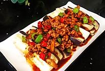 #全电厨王料理挑战赛热力开战!#肉末蒸茄子#蒸着吃更健康的做法