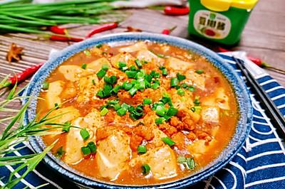 麻婆豆腐,在家做出正宗好味道,麻辣鲜香很下饭