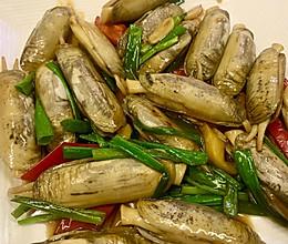 炒老蛏 姜葱炒老蛏 平底锅烧蛏子的做法