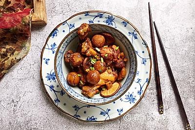 栗子香菇焖鸡翅