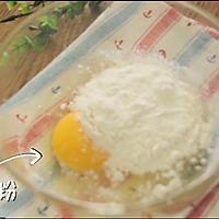 「膳***  盐酥麻花」的做法图解3