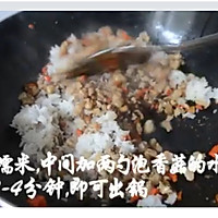 糯米香菇肉末烧麦的做法图解7