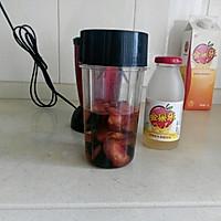自制健康减肥饮:黑布林果醋饮的做法图解3