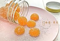 法式百香果果汁软糖#相约MOF#的做法