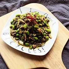 雪菜肉丝毛豆