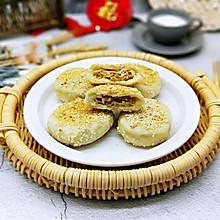 #年味十足的中式面点#芝麻鲜肉馅饼