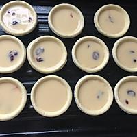蔓越莓蛋挞#有颜值的实力派#的做法图解7