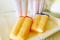 芒果牛奶冰棍的做法