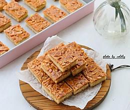法式焦糖杏仁酥饼的做法